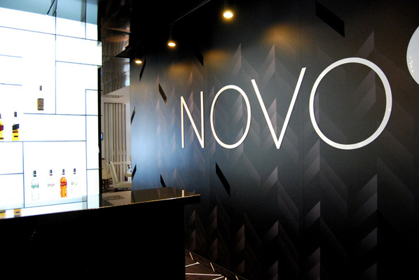 Novotel Katowice Centrum (1)
