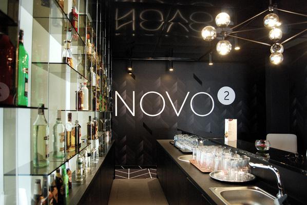 Novotel Katowice Centrum (17)